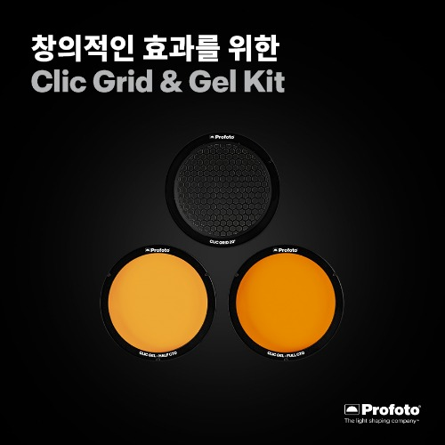 Clic Grid & Gel Kit