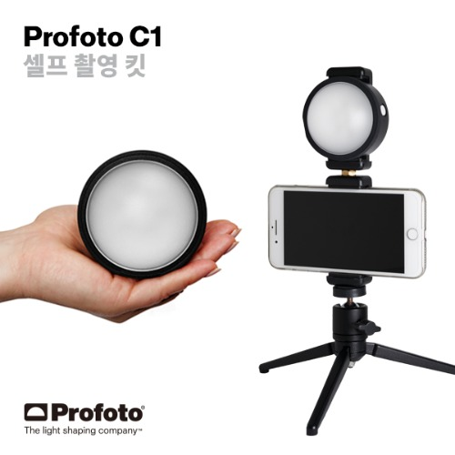 Profoto C1 Self-Camera Kit