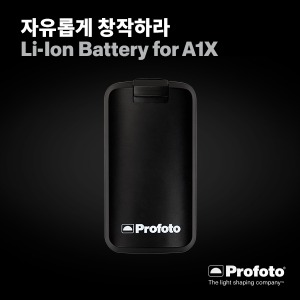 Li-Ion battery for A1X